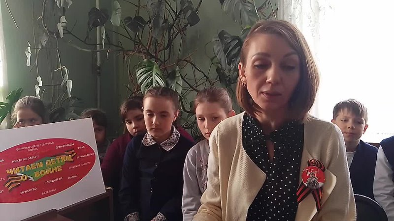 Ведущий библиотекарь Петрова Елена Владимировна читает рассказ Сергея Алексеева Волшебный огонь