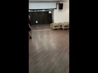 Свадебный танец для Артёма и Ксении. Урок 3
