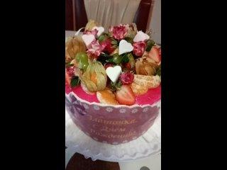 Торт лол с цветами