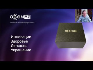 Новинка от AGenYZ — браслет 6ELEMENTS TITANBAND для здоровья каждого. Спикер — О