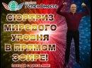 VID_28800324_223620_187.mp4