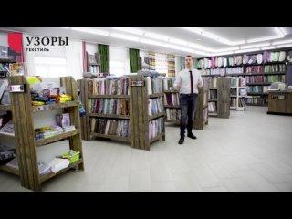 30.1. Скидка 20% на Готовые комплекты до 1 мая