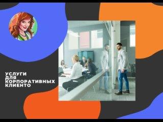 Гимны, реклама в стихах, корпоративные песни от поэта Татьяны Агаповой