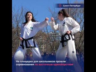 """""""Всем спорт!"""" в Яблоневом саду Санкт-Петербурга. Там прошёл флешмоб  за здоровый образ жизни"""
