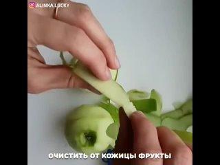Классные лайфхаки с овощечисткой