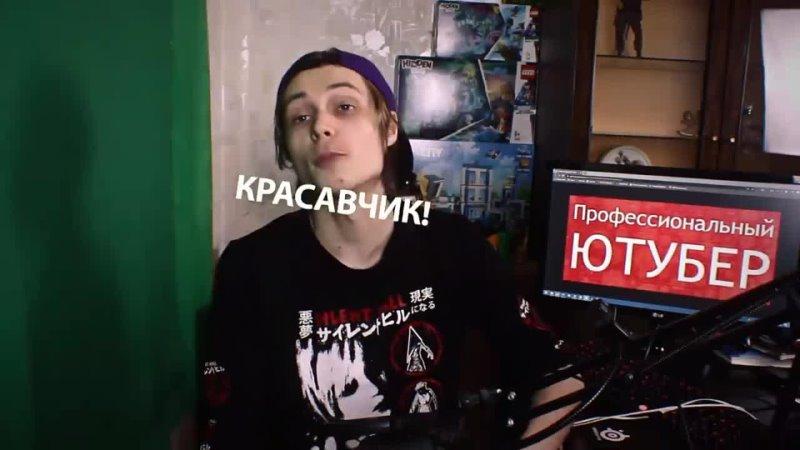 Умничка Красавчик Лучший Feat NikeTheHuman