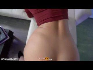 Becky Bandini - Опора для мачехи (русские big.. — Видео