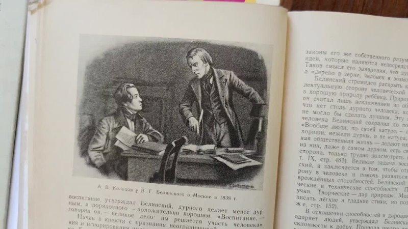 По страницам научных биографий Июнь