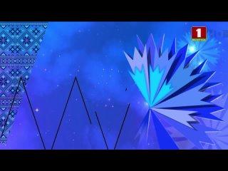 Видео от Белтелерадиокомпания