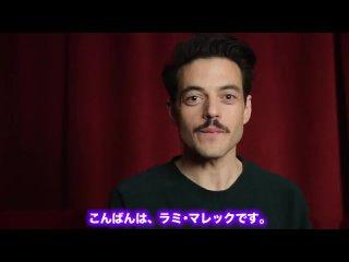 Послание Рами японским фанатам