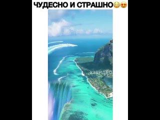 Где-то в раю 😍😍😍😍😍