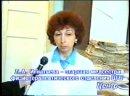 ЦГБ, физиотерапевтическое отделение, 2-я часть, 2000 год
