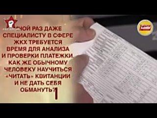 В России бедных нет. Украина с молотка. ФБК слился ¦По существу