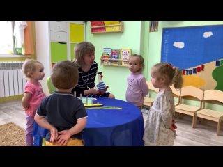 """Рябова Марина Юрьевна, воспитатель Центр развития """"Детское время»."""