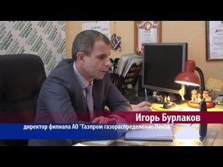 Сердобск ТВ - Прямая линия. И. Г. Бурлаков