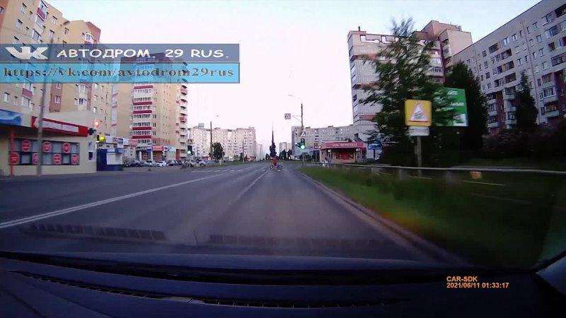 Северодвинск С велосипеда слез уже хорошо осталось цвета светофора выучить