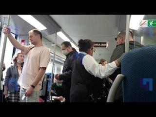 В Ласточке на Сосново пассажиров попросили на выход из-за неправильных билетов