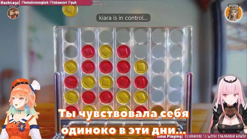 [Shrimp Subs] 【RUS SUB】Калли всё-таки признала【Hololive EN】