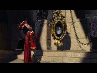 """Шрек """"Лорд Фаркуад: Свет мой зеркальце, скажи, я ли всех на свете милей, из великих королей"""""""