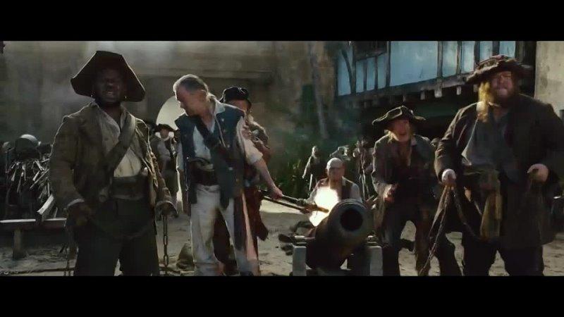 КЛИП К ФИЛЬМУ Пираты Карибского моря 5 Мертвецы не рассказывают сказки
