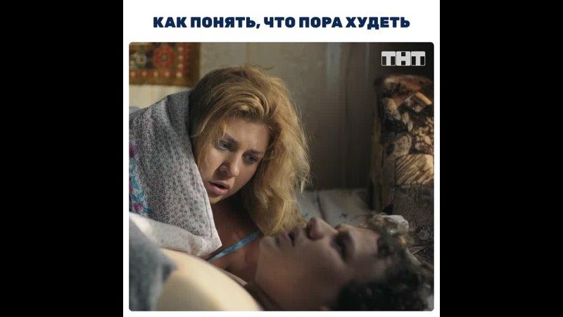 ЖУКИ новый сезон с понедельника по четверг в 2000 на ТНТ