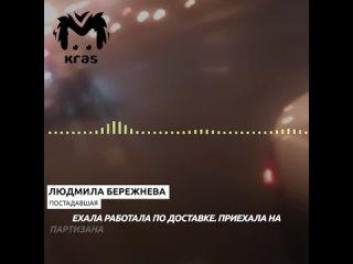 Таксистку оштрафовали на 4к рублей