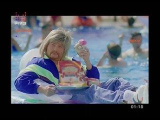Филипп Киркоров и Николай Басков - Ibiza (МУЗ-ТВ)