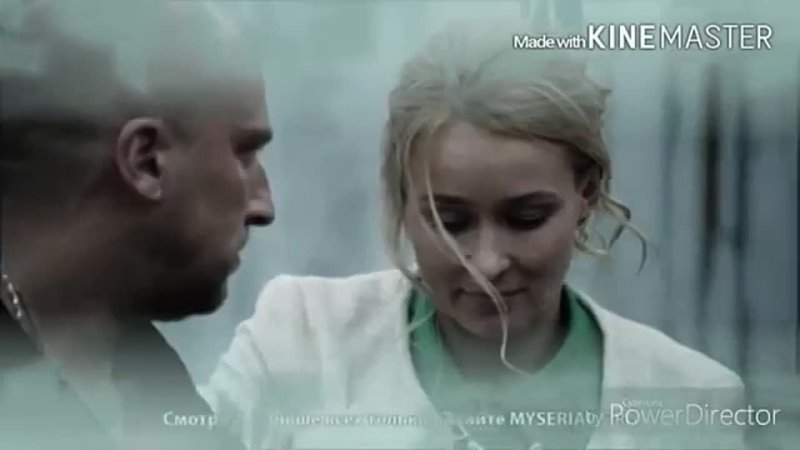 Олег и Таня Физрук mp4