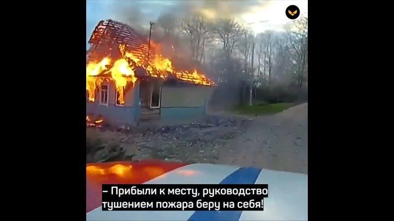 В Белоруссии 12-летний мальчик вынес из огня младшего брата и чуть не погиб