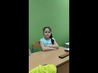 Сергеева Вероника, 7 лет - Ментальная арифметика - Ментальный счет - Детский центр развития  -Точка Роста плюс - г. Иваново