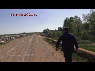 Депутат раскритиковал отремонтированный мост Енактаево -Кариево (Краснокамский район).