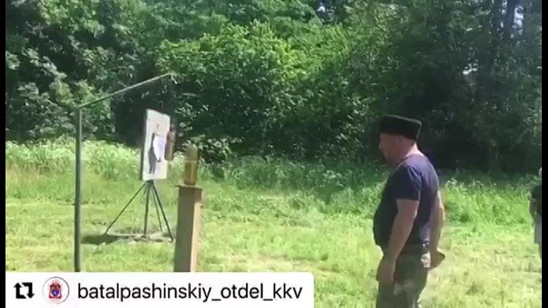 Видео от Урупския Района