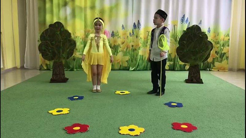 Калимуллина Элеонора и Муфтахов Азамат. 6 лет. Музыкально-театрализованное представление стихотворения Дитя и мотылек.
