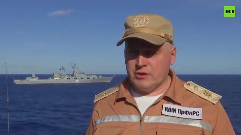 Контр адмирал Константин Кабанцов говорит что это первые отечественные ВМФ учения в центре Тихого океана
