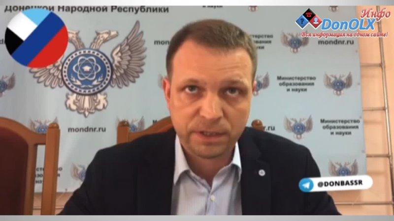 Летние лагеря отдыха ДНР примут 33 тысячи детей Донецк Инфо