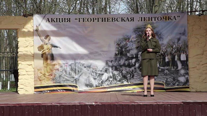 Маргарита Хотеева Кукушка