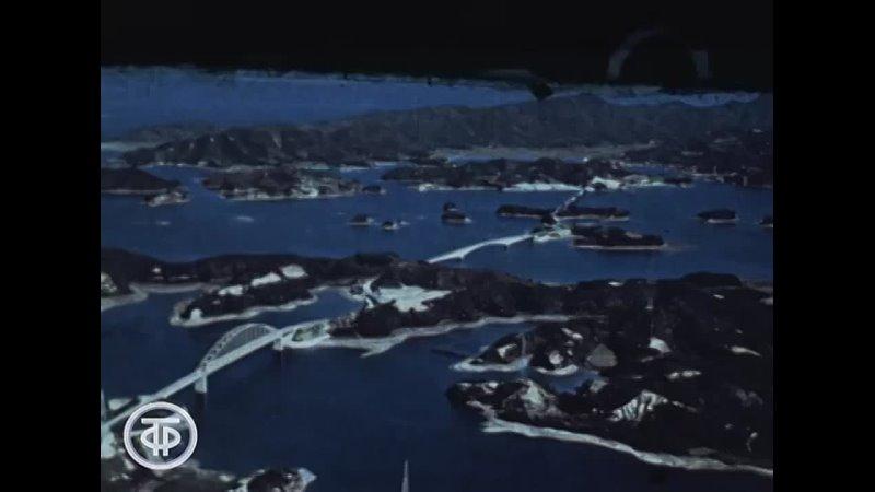 Свет и тени острова Кюсю ГТФ 1975