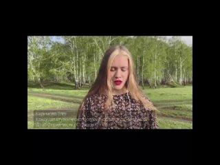 Песенный флешмоб ШСО ЮУрГГПУ, приуроченный к 9 мая. 2021 год