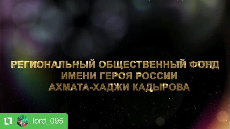 Repost video 1 mp4