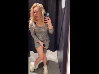 bella mur - horny girl plays with vibrator in a shop - preview - public fitting room