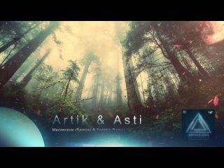 Artik & Asti - Миллениум (Ramirez & Yudzhin Remix)