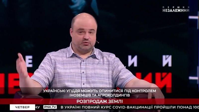 Украинцы будут продавать землю чтобы рассчитаться с долгами по коммуналке Кал