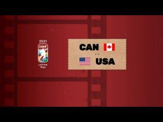 ЧМ-2021. Группа В. 2-й тур. Канада — США — 1:5