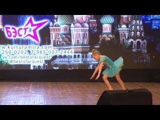 УЧАСТНИК №37 КРИСТИНА СЕЛЕУТИНА (акробат. танец - СИНЕГЛАЗКА)