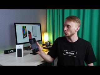 [ProTech] Google Pixel 4 XL: Как Apple, только в мире Android? Полный обзор Google Pixel 4 XL