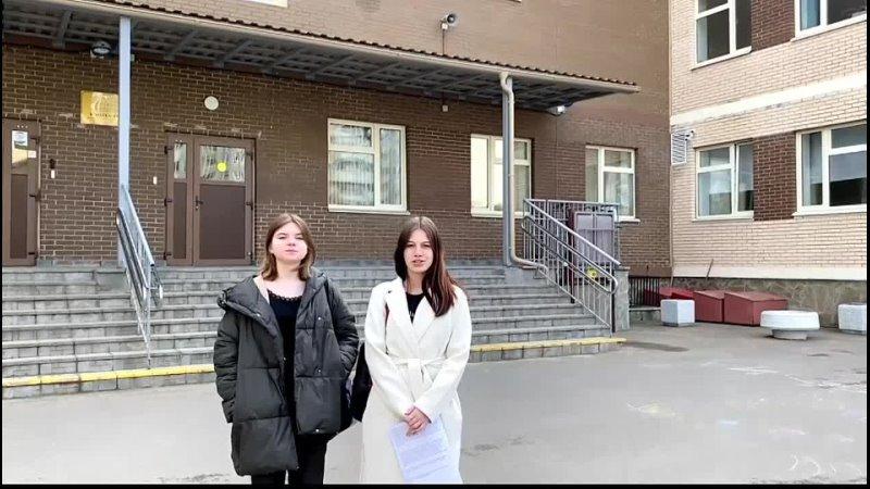 Прищепа А Крылова К Борисова В Улица Димитрова почему так названа