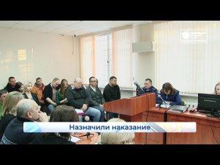 Чичибабину дали реальный срок. Новости Кирова