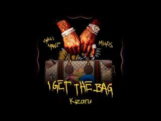 KIZARU x MIGOS x GUCCI MANE - MR. SLIME GETS THE BAG
