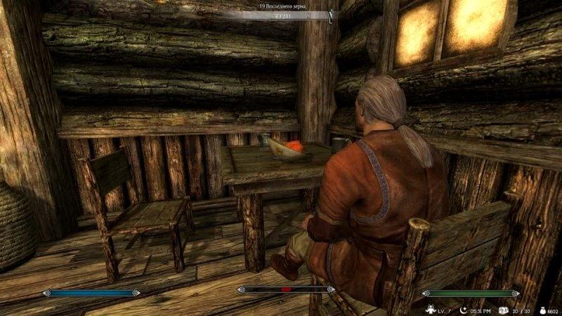Elder Scrolls V Skyrim 2021.05.04 - 14.05.32.01