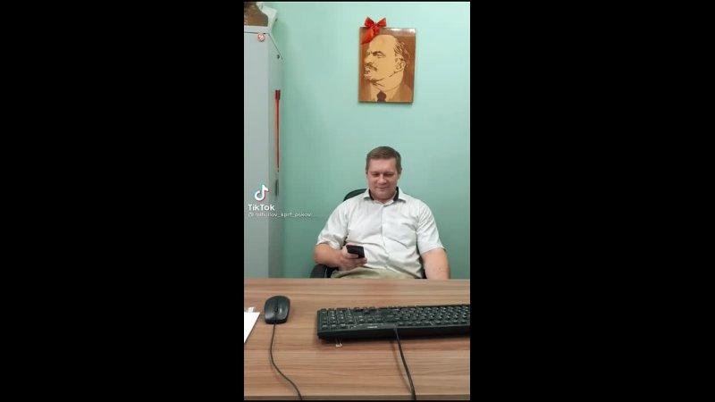 Видео от Нет масочному психозу